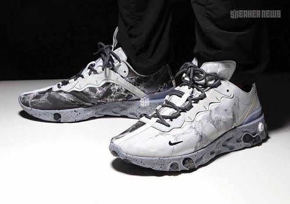 Nike React Element 55 X Kendrick Lamar - Tamanho 40