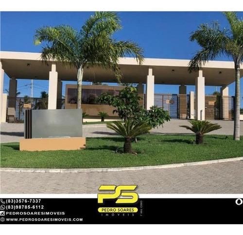 2 Terreno À Venda, Por R$ 80.000 - Carapibus - Conde/pb - Te0310