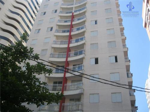 Apartamento  Residencial À Venda, Pitangueiras, Guarujá. - Ap0441