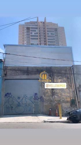 Imagem 1 de 5 de Galpão Para Alugar, 480 M² Por R$ 9.000,00/mês - Vila Carrão - São Paulo/sp - Ga0014