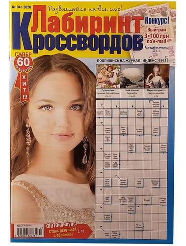 Una Colección De Crucigramas Rusos Y Sudoku Con Pistas (c)