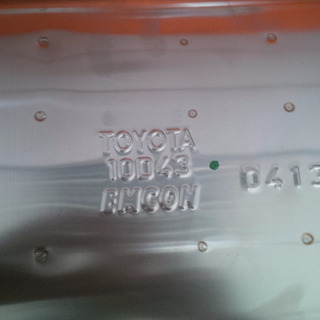 Silenciador Toyota Corolla 2003-2016 Original