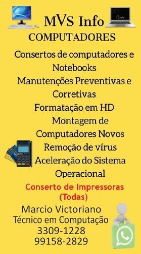 Imagem 1 de 1 de Consertos De Computadores, Notebooks E Impressoras No Rj