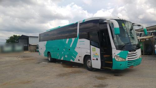 Ônibus Rodoviário Motor Dianteiro Scania Irizar (viaggio)