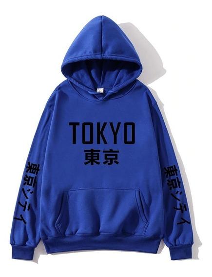 Sudadera Capucha Tokyo Letras Japonesas Con Envio