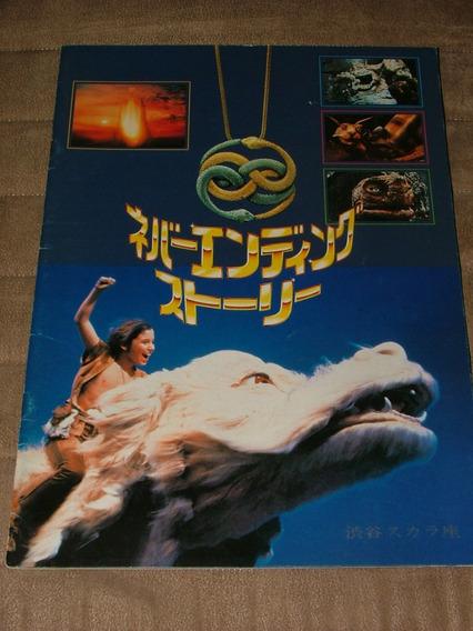 Revista The Never Ending Story Programa Japonês