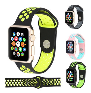 Brazalete Deportivo Hueco En Silicon Apple Watch 42 Y 44 Mm