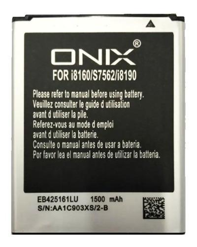 Imagen 1 de 3 de Bateria Para Samsung J1 Mini Garantia   Css®