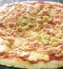 386b9980ee314 Inter Pizza En Quilmes - Fiestas y Eventos en Quilmes en Mercado ...