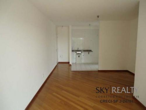 Imagem 1 de 15 de Apartamentos - Vila Andrade - Ref: 5874 - V-5874