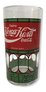 Vaso Vidrio Coca Cola Rusia Coleccion