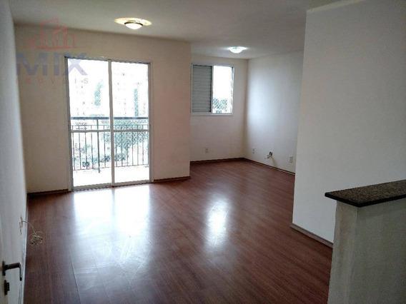 Apartamento Guarulhos, Gopoúva - 64m² - 3 Dorms. (1 Suíte) - 1 Vaga - Dream Guarulhos - Lazer Completo! - Ap0326
