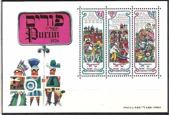 Bloco De Israel - Festa De Purim 1976 - Mint