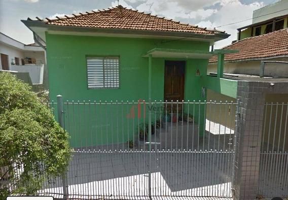 Casa Com 1 Dormitório À Venda, 110 M² Por R$ 470.000,00 - Vila Olinda - São Paulo/sp - Ca0539