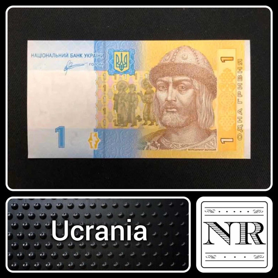 Ucrania - Europa - 1 Hryvnia - Año 2011 - Unc - P# 116 C
