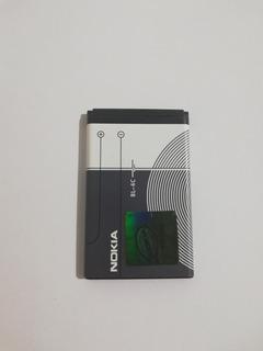 Bateria Universal Nokia Original