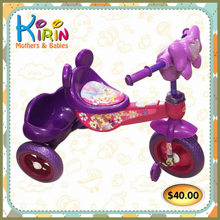 Kirin Triciclo Con Musical Y Cajón Para Niños