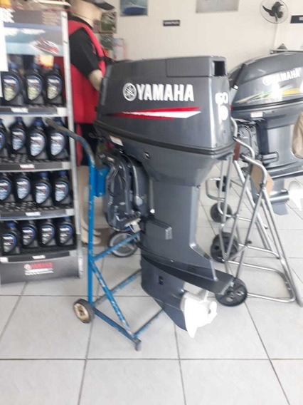 Motor De Popa 60 Hp Yamaha 2014 2t