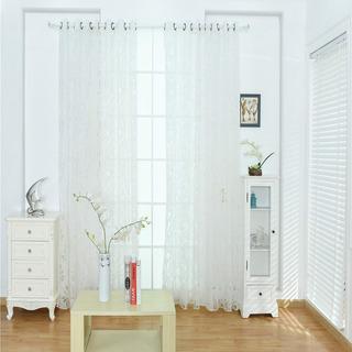 Cortina Para Dormitorio Diseño Cola De Fénix