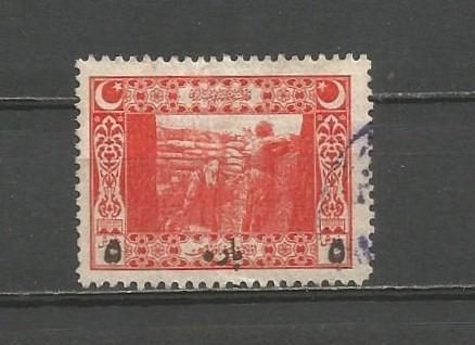Selo Turquia,selo Soldados Na Trincheira 1917,yvert 569,usad