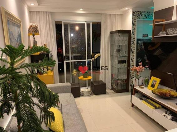 Apartamento Com 2 Dormitórios À Venda, 54 M² Por R$ 470.000 - Tatuapé - São Paulo/sp - Ap2933