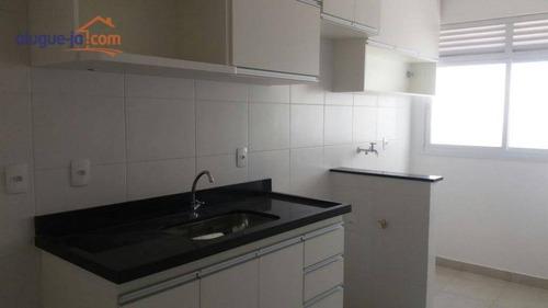Apartamento À Venda, 53 M² Por R$ 402.800,00 - Urbanova - São José Dos Campos/sp - Ap1492