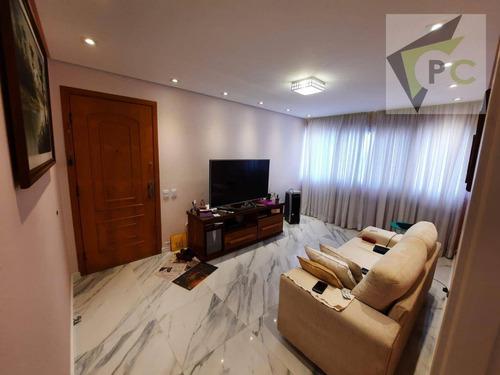 Imagem 1 de 24 de Apartamento Com 2 Dormitórios À Venda, 74 M² Por R$ 340.000,00 - Limão - São Paulo/sp - Ap0566