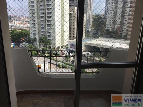 Imagem 1 de 15 de Apartamento Para Venda No Bairro Morumbi Em São Paulo Â¿ Cod: Nm2183 - Nm2183