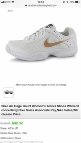 Tênis Nike Air Cage Court