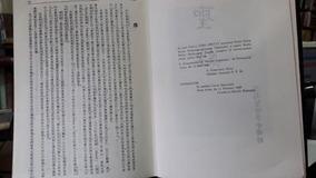 Livro Bíblia Chines Isbn957998395x