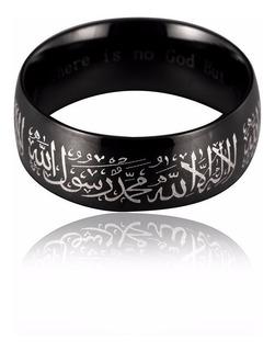 Anillo Del Islam, Mahoma, Allah