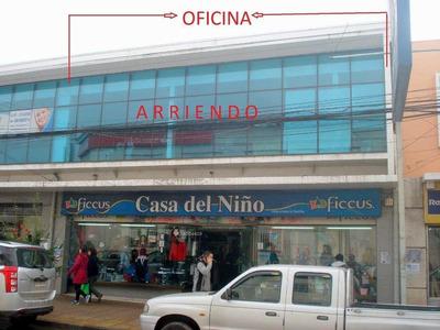 Pedro Aguirre Cerda 420