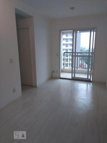 Apartamento À Venda - Vila Andrade, 2 Quartos,  47 - S893071082