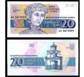 Bulgária 20 Leva 1991 P. 100 Fe Cédula - Tchequito
