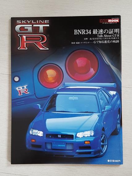 Livro Nissan Skyline Gtr Bnr34 Gold Mook