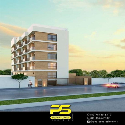 Apartamento Com 1 Dormitório À Venda, 41 M² Por R$ 196.723 - Principal De Ponta De Campina - Cabedelo/pb - Ap3061