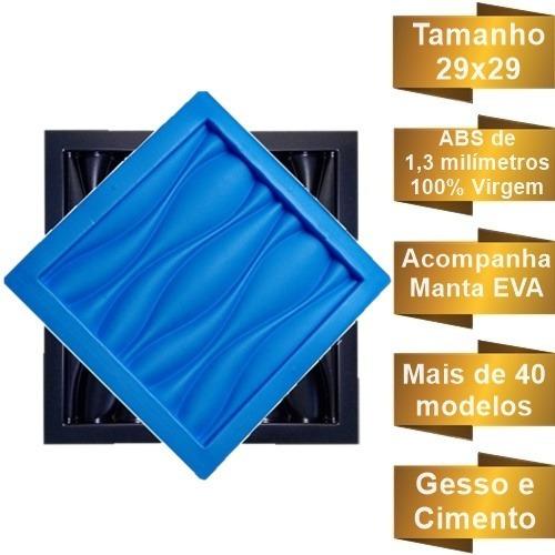 Forma De Gesso 3d E Cimento Abs 1,3mm+eva Dunas Barra 29x29