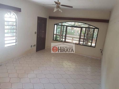 Imagem 1 de 19 de Chácara Com 2 Dormitórios À Venda, 1125 M² Por R$ 425.000,00 - Chácara Recreio Alvorada - Hortolândia/sp - Ch0076