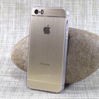 Capa iPhone Se 5s 5 Case De Luxo