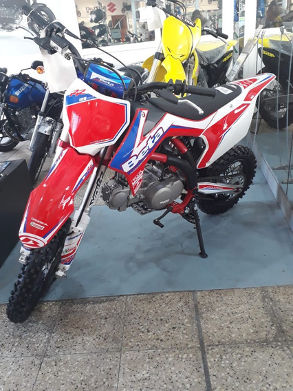 Beta Mini Rr 125 Factory En Suzuki Center