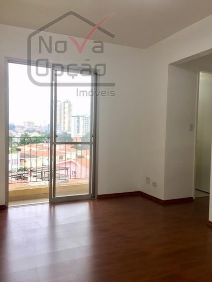 Apartamento Para Aluguel, 2 Dormitórios, Vila Paulista - São Paulo - 2080