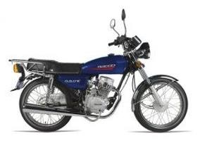 Baccio Cg Classic 125 Delcar Motos Mercado Pago 12 Cuotas