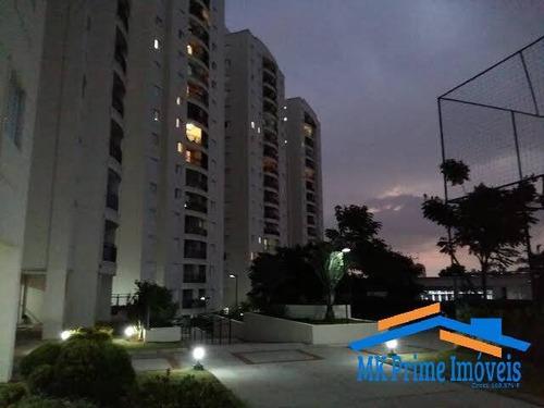Imagem 1 de 14 de Apartamento 55m² Com 2 Dormitórios No Jaguaré! - 2190