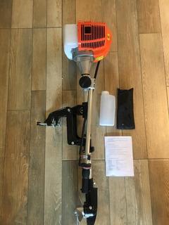Motor Tomking 2.5hp 2 Tiempos Para Kayak Lancha O Inflable