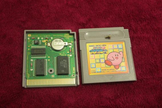 Kirby Block Ball Para Game Boy 100% Original Raro Gbc Gba