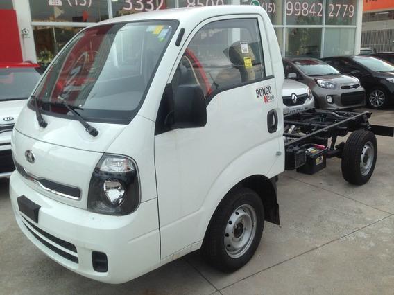 Bongo K-2500 2.5