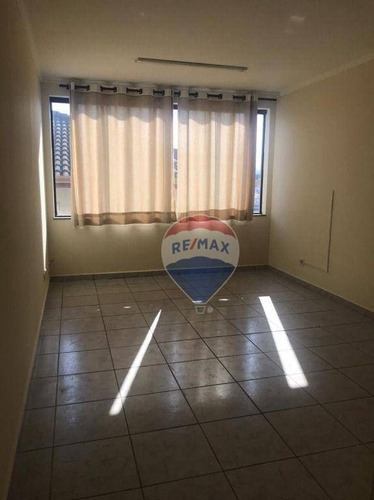 Sala Para Alugar, 35 M² Por R$ 1.200,00/mês - Jardim Paulista - Atibaia/sp - Sa0053