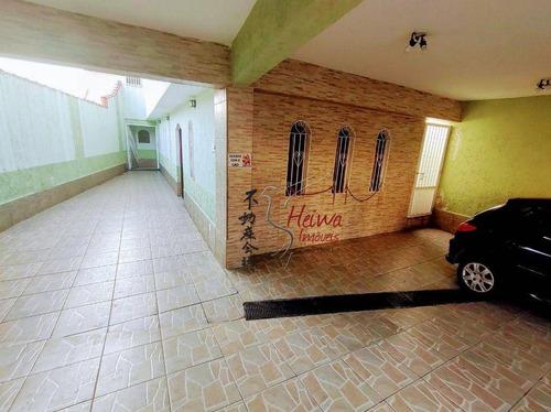 Imagem 1 de 30 de Sobrado À Venda, 240 M² Por R$ 500.000,00 - Vila Boaçava - São Paulo/sp - So0980