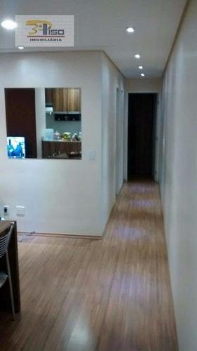 Imagem 1 de 8 de Apartamento Em Vila Moreira  -  São Paulo - 1214