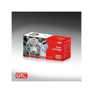 Toner Alternativo Gtc Para Brother Tn880 Tn3479 5100 L620